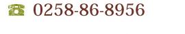 �����ֹ�:0422-24-9456