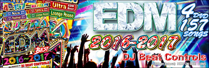 Ultra EDM Best 2016~2017 - DJ Beat Controls