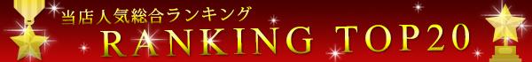 財布 バッグ SHOP KAZZU 総合人気ランキング ベスト20