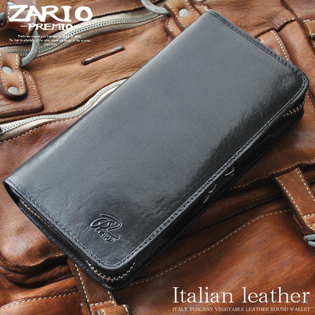 財布 メンズ 本革 大容量 イタリアンレザー 長財布サイフさいふ 人気 ブランド ZARIO-PREMIO-