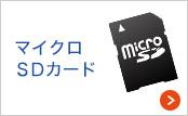 microSD������