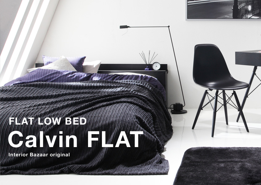 FLAT LOW BED