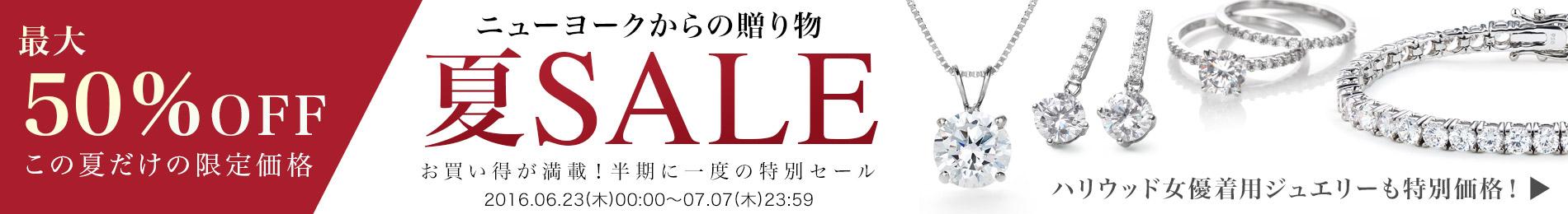�ƤΥ����� SALE