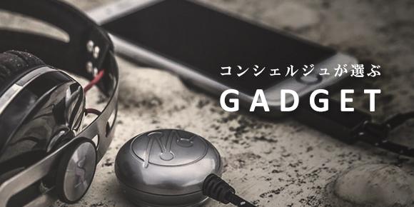 gadged
