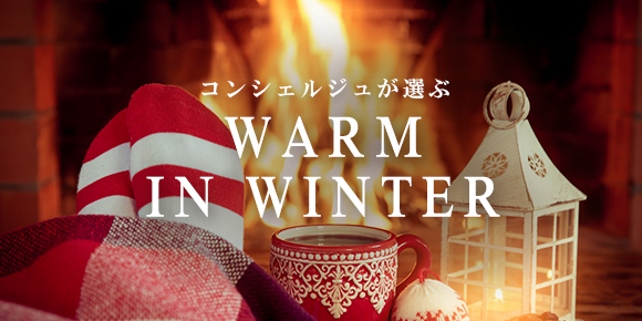WARM IN WINTER