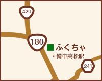 ふくちゃ周辺の地図