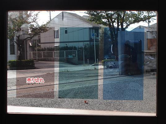 室内からフィルムを通して外を見ています。向かって左からブロンズ グリーン ブルーのフィルムです。