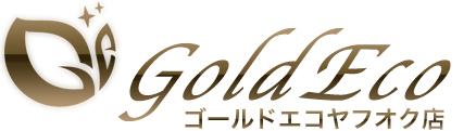 ゴールドエコヤフオク店