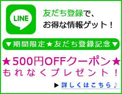 LINE@��Ͽ
