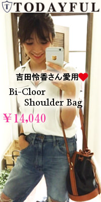 TODAYFUL(�ȥ��ǥ��ե��Bi-Color Shoulder Bag 16�ղ�ͽ��