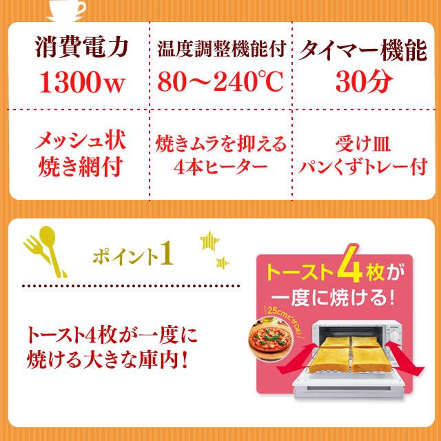 オーブントースター IOT-130K-W グレー