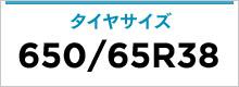 650/65R38