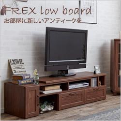 FREX LOW BOARD