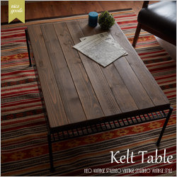 Keltテーブル