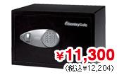 テンキー式 保管庫15L(貴重品保管庫)