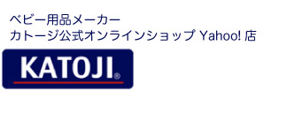 katoji onlineshop Yahoo!Ź�ʤ�Yahoo!����åԥ�����ߤ�˭�٤ʥͥå����Ρ����ˤ����ʣԥݥ���Ȥ⡪���ޥۥ��ץ�⽼�¤�����ɤ�����Ǥⵤ�ˤʤ뾦�ʤξ�Ǥ���ᤤ�������ޤ���