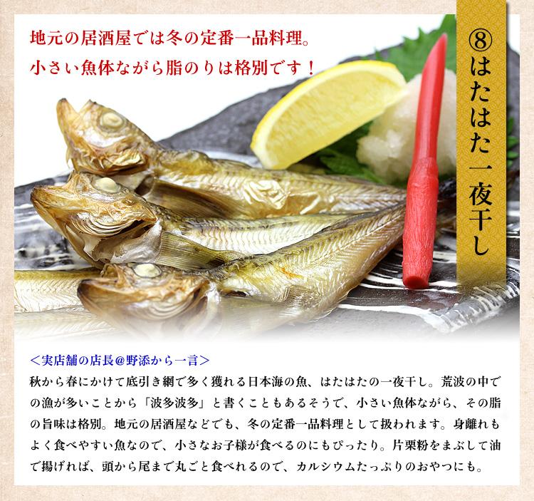 naiyohata8hata.jpg
