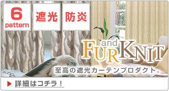FurKnit