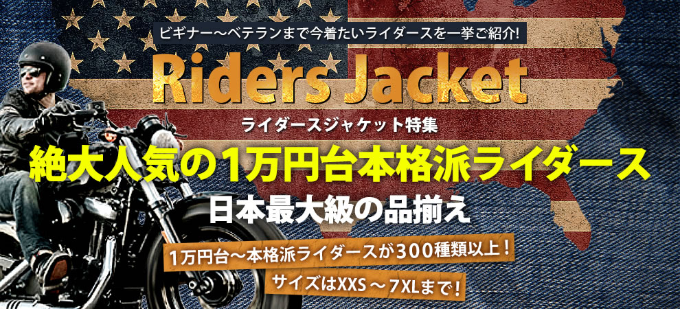 http://shopping.geocities.jp/liugoo/specialissue/riders/se-riders.html#01