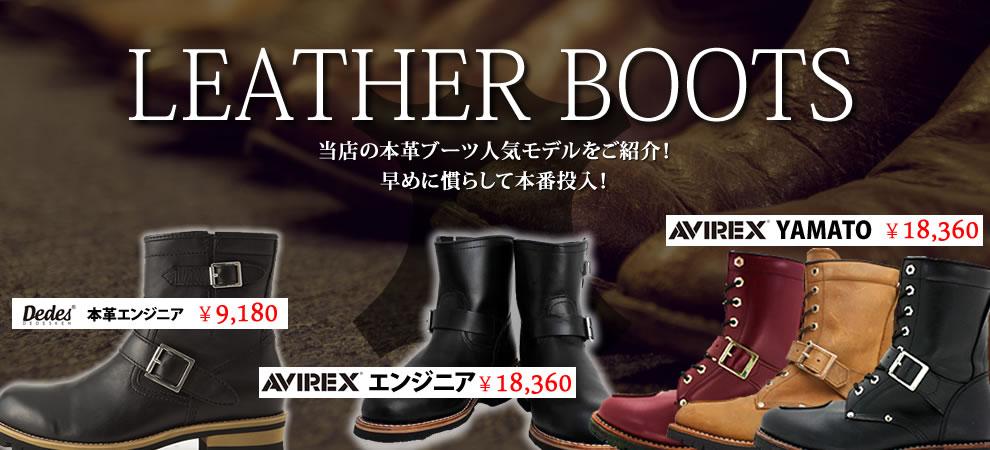 http://store.shopping.yahoo.co.jp/liugoo/256aabae51c.html