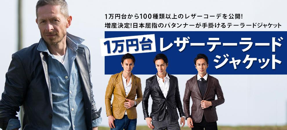 http://shopping.geocities.jp/liugoo/specialissue/liugift/liugift.html#main_08m