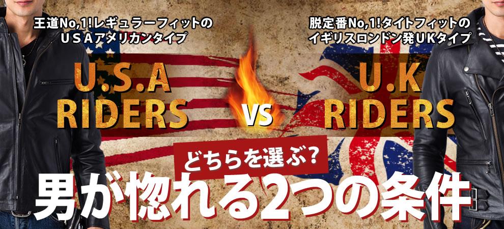 http://shopping.geocities.jp/liugoo/specialissue/riders/se-riders.html#01