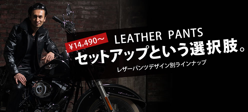 http://shopping.geocities.jp/liugoo/specialissue/slf/slf.html