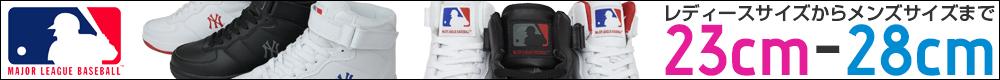MLB NY NEW YORK YANKEES メジャーリーグ ニューヨークヤンキース メンズ レディース スニーカー ハイカットスニーカー 白 黒 ホワイト ブラック