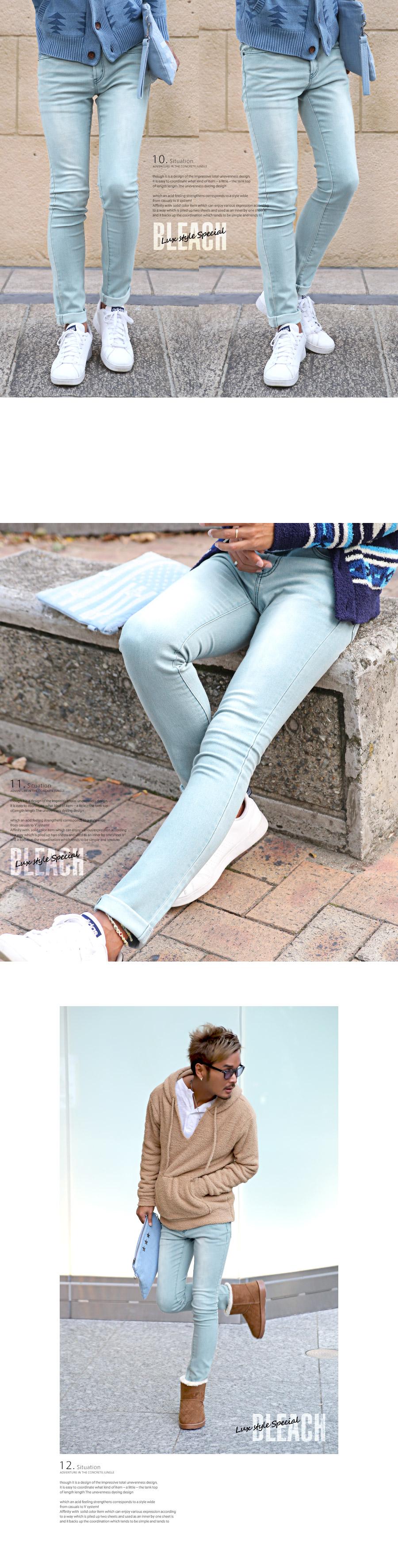 スキニーデニム メンズ ジーンズ ジーパン スキニーパンツ ストレッチデニム スリム 細身 美脚 タイト フィット カジュアル ビター系 BITTER お兄系 ファッション 服 通販 ボトムス 19
