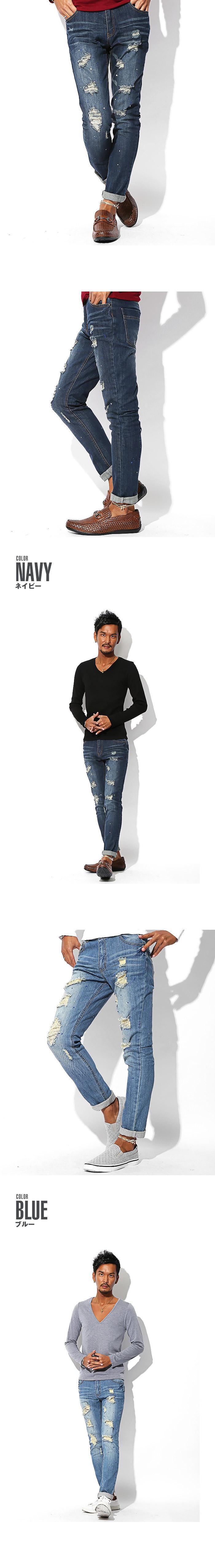 BITTER デニムパンツ メンズ ジーンズ スキニー ペンキ クラッシュ加工 ダメージ加工 スリム 細身 ペンキ ヴィンテージ ボトムス 下 ビター系 お兄系 カジュアル セレカジ セレブ サーフ 服 ファッション カラー