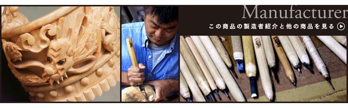 日本の伝統技術を生かし高度な木彫り作品を創り続けてきた三代目彫昌(伊川昌宏)懇親の木彫り兜で大切なお子様の健やかな成長を御祝いくださ