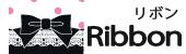 ribbon(��ܥ�)