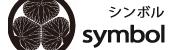 symbol(����ܥ�)