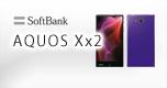 AQUOS Xx2