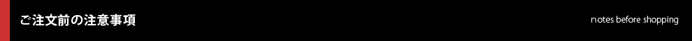����ʸ������ջ���
