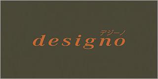 ��designo / �ǥ����Ρ�