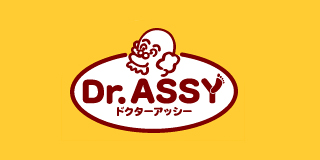 【Dr.ASSY / ドクターアッシー】