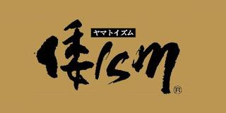 【倭ism / ヤマトイズム】