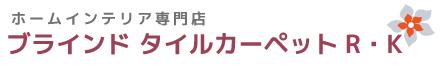 ���������ᥤ�ɥ֥饤��ɤʤ� �֥饤��� �����륫���ڥå� R��K Yahoo!����åԥ� Ź