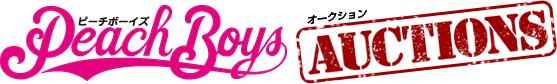 PeachBoys(ピーチボーイズ)