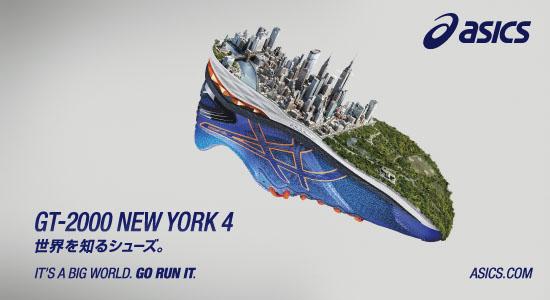 NEWYORK4