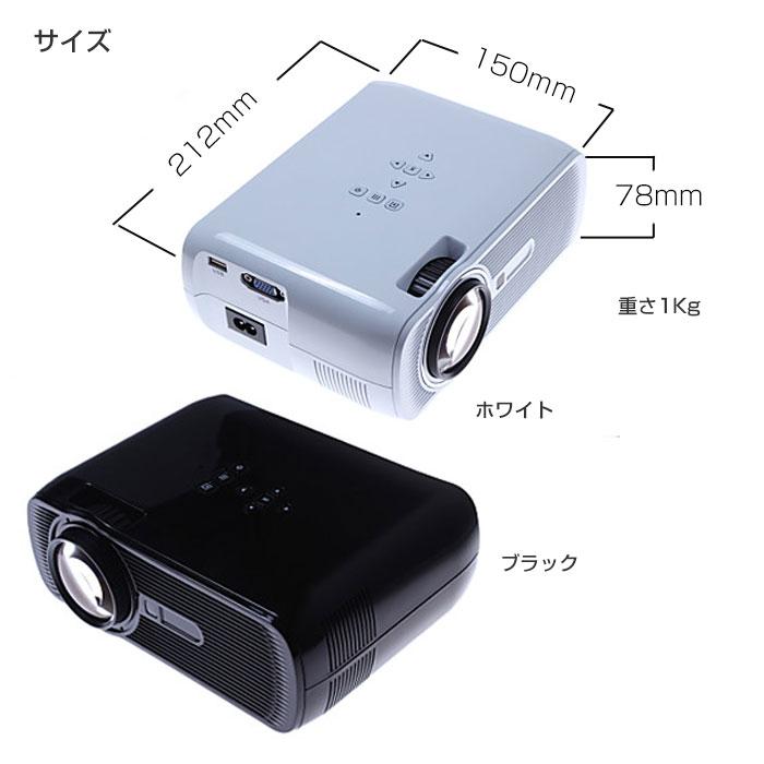 ミニ LED プロジェクター 映写機 1080P 解像度 パソコン スマホ タブレット USB SDカード 入力可能 HDMI ホームシアター シネマ ◇BL-80
