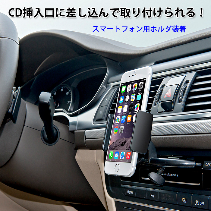 ���մ�ñ �ֺ��� ���ޥ� ���֥�å� �ۥ���� ������� �ե���� 7������б� iPhone6 Plus iPad mini CD������ 360�ٲ�ž��ǽ ��LP-8B