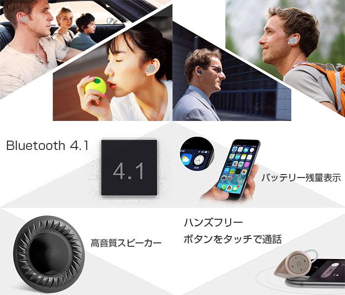 ������ Bluetooth ����ۥ� ̩�ķ������� ���� �ޥ�����¡���ò�ǽ ����ʡ����䡼��A8