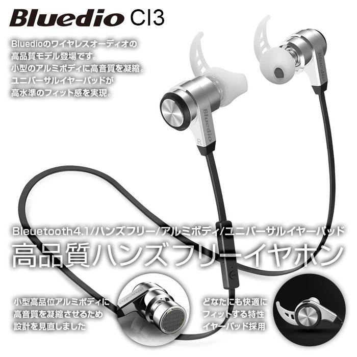 Bluedio/���ݡ���/�ϥե/����ۥ�/CI3/Bluetooth/4.1/��˥С�����/���䡼/�ѥå�/����ߥܥǥ�/��Ŭ��/���'�/��CI3