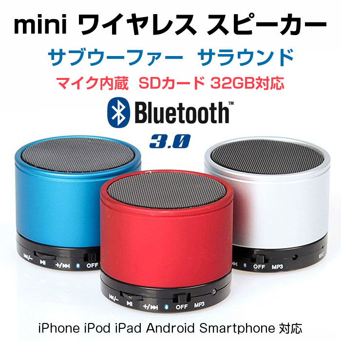 android  sd カード