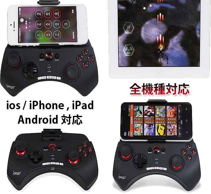 ipega ���֥�å��б� ������ ����ȥ?�顼 iPhone Andorid Bluetooth iOS iPhone6 iPad iPad mini Android ����Ĵ���ܥ����ɲ� ��������б� ��PG-9025
