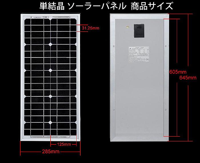 自分で出来るエコ ソーラー発電初めてセット 充放電コントローラー & 単結晶 ソーラーパネル 20W セット 省エネ対策 アウトドア 室外 屋外 ソーラーセット バッテリー充電