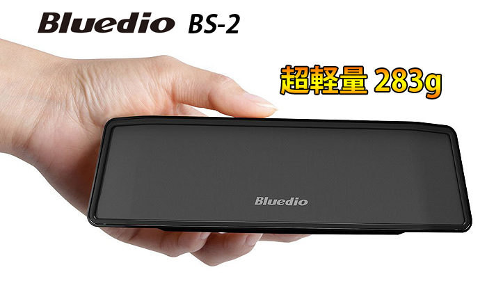 Bluedio Bluetooth 3D ���饦��ɥ��ԡ����� ���ԡ����� �ݡ����֥� �磻��쥹 �����ϡ� ������� �����ƥ� 3D���ƥ쥪 ���� ���饦��� ��BS-2