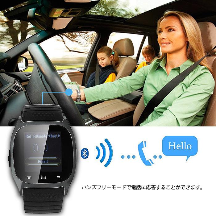 Bluetooth ��������֥� ���ޡ��ȥ����å� ¿��ǽ�ӻ��� �ϥե���� ���ڥץ졼�䡼 �忮�Τ餻 �����ֹ�ɽ�� �֤�˺���ɻ� ����� �ޥ���ӻ��� ��M26